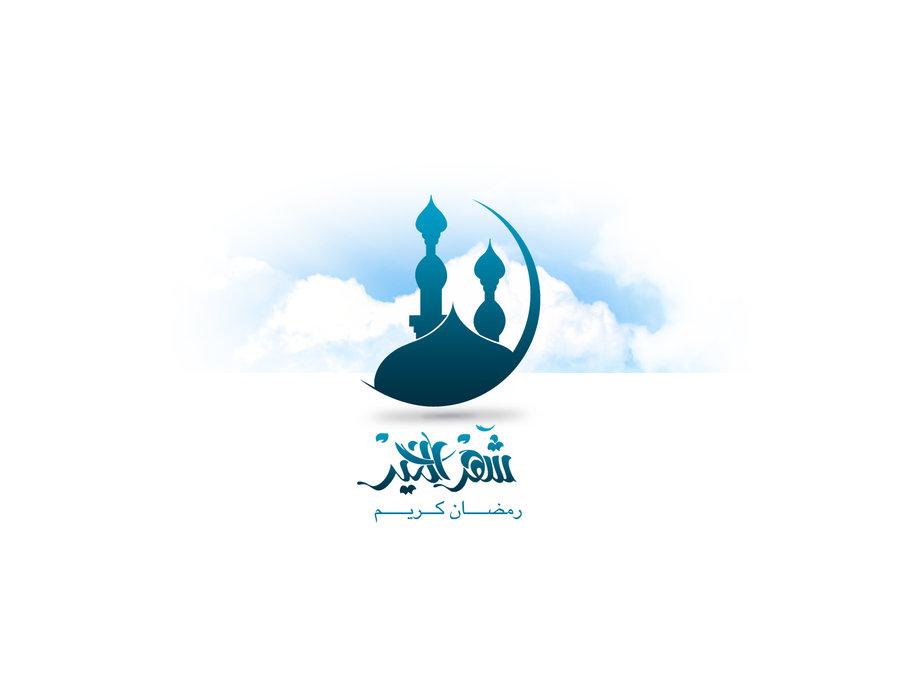 Hd wallpaper ramadhan 2017 - Hd Wallpaper Ramadhan 2017 12
